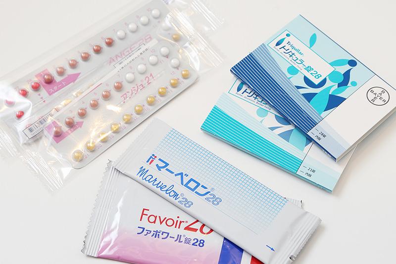 緊急避妊後には低用量ピルの服用をおすすめします
